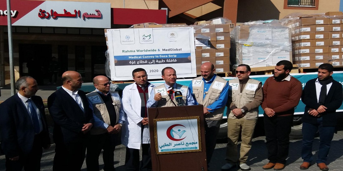 Moh- Gaza,  Rahma Worldwide Foundation and MedGlobal sent a medical convoy to Gaza
