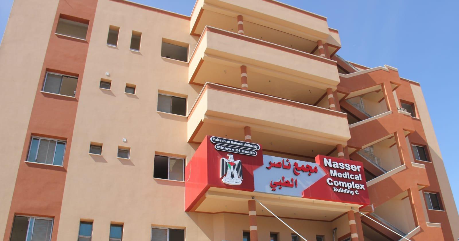 *الصحة: عام 2019 شهد تطوير التعقيم المركزي في مجمع ناصر الطبي*