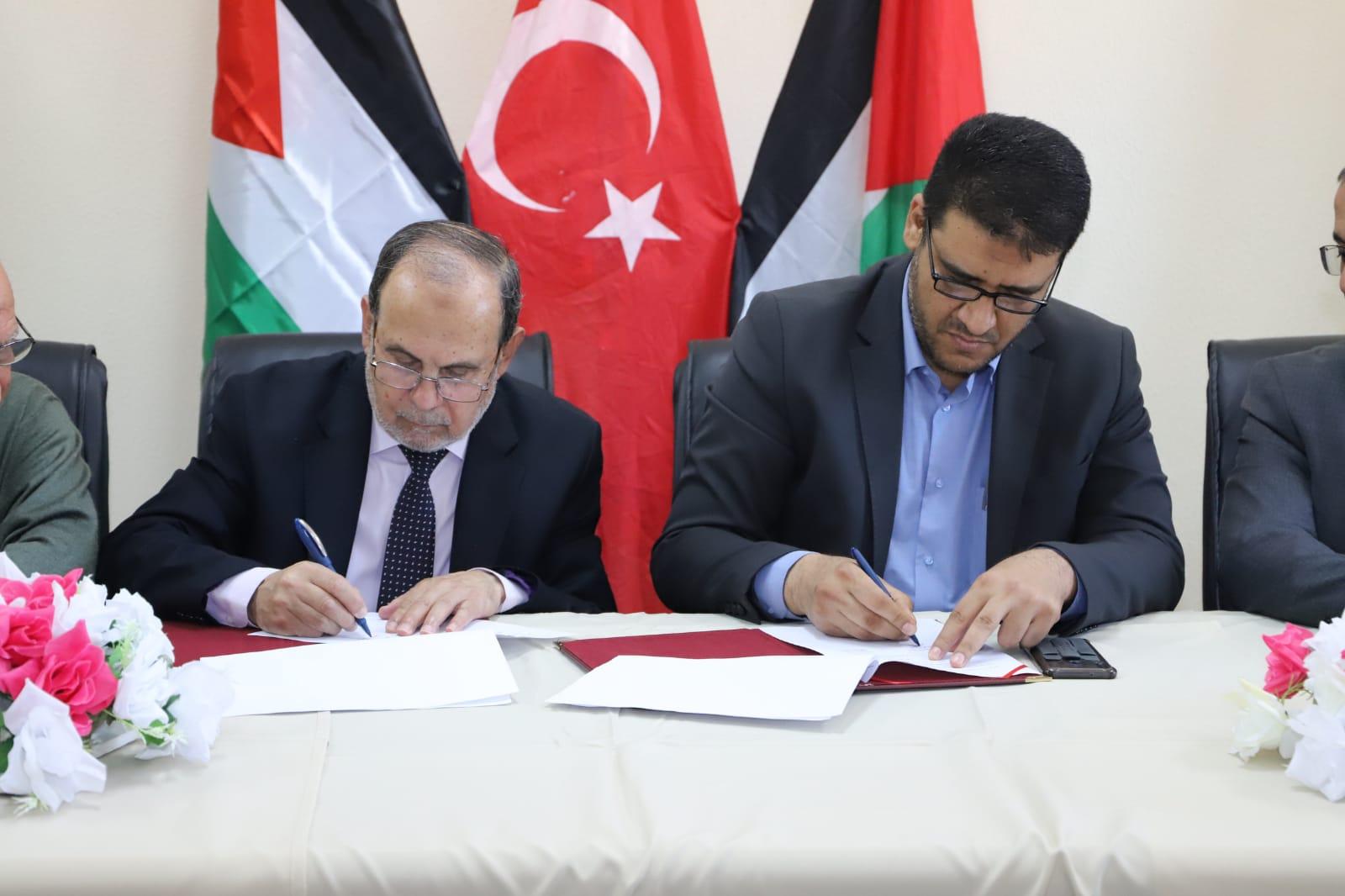 وزارة الصحة والجامعة الاسلامية يوقعان مذكرة تفاهم لتشغيل مستشفى الصداقة التركي الفلسطيني