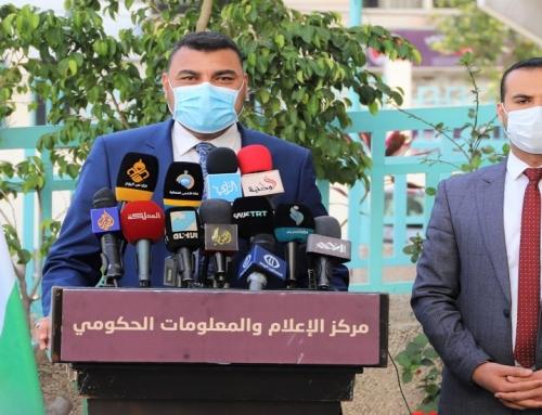 (COVID-19) Updates in Gaza Strip, May 20, 2020