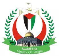 وحدة الإجازة والتراخيص تصدر 110 شهادة مزاولة مهنة و 66 ترخيص مؤسسة صحية خلال شهر إبريل
