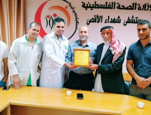الصحة: أطباء المسالك البولية يجرون عملية معقدة لإزالة ورم لرجل مسن