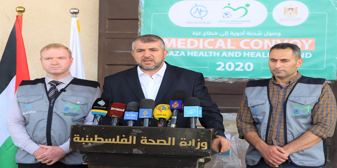 Moh- Gaza receives Rahma Worldwide Foundation, and MedGlobal sent a medical convoy to Gaza
