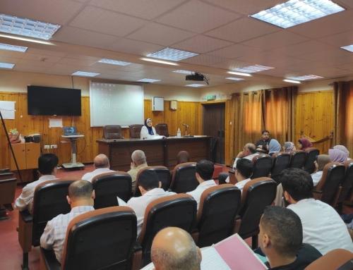اللجنة العليا للوفيات والمراضة تعقد اجتماعا برؤساء لجان جميع المستشفيات