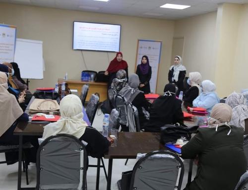 تنمية القوى البشرية تفتتح الدورة الثالثة من برنامج الصحة الانجابية