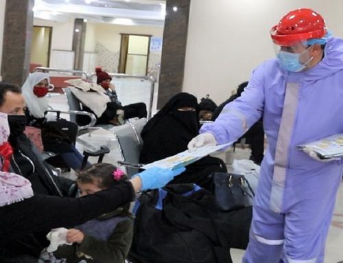 الصحة تعزز إجراءاتها الوقائية لاستقبال العائدين خلال المعابر الحدودية