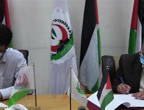 الصحة توقع اتفاقية تعاون مع الجمعية الإسلامية بمخيم جباليا لتسلم مستشفى اليمن السعيد