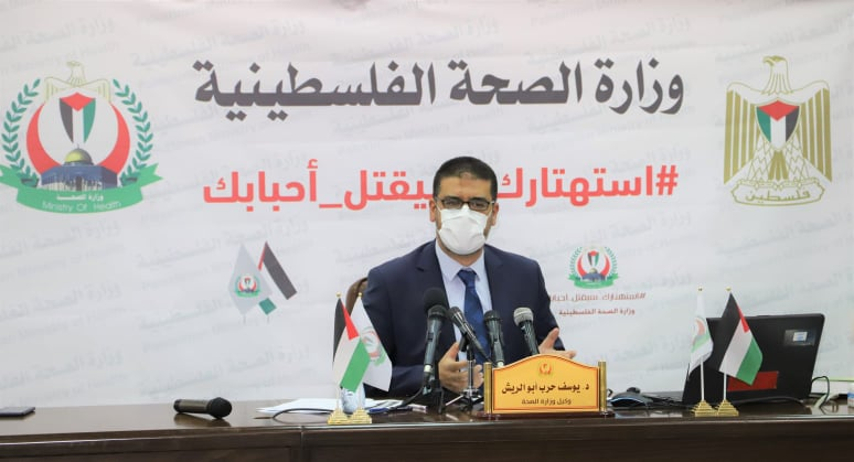 Dr. Abu Al-Rish: We identified the tested positive cases with the Covid-19 and the contact trace in the south and middle of the Gaza Strip