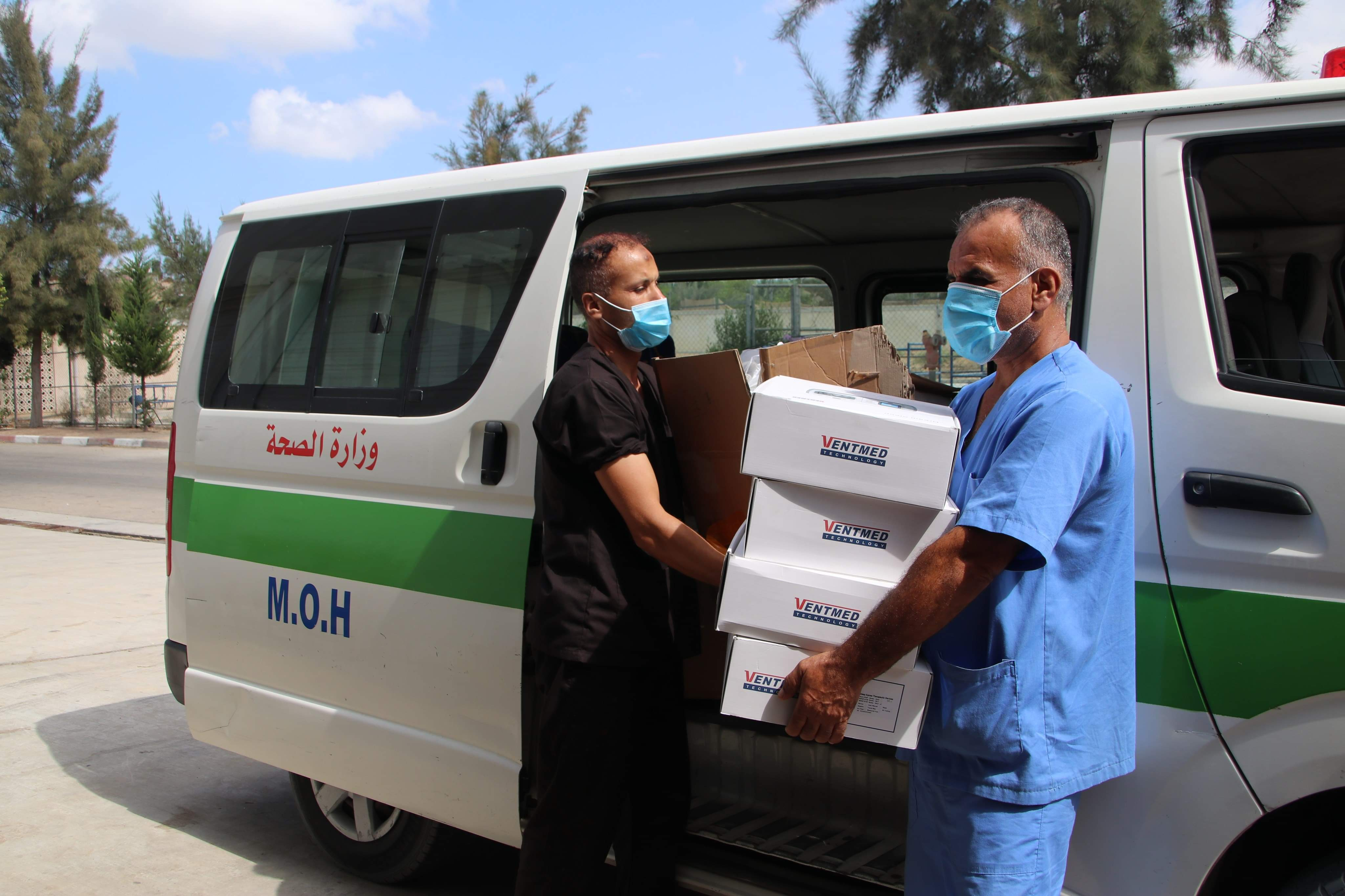 Union of Palestinian Doctors and Pharmacists in Germany donates  BiPAP ventilators to EGH in Gaza