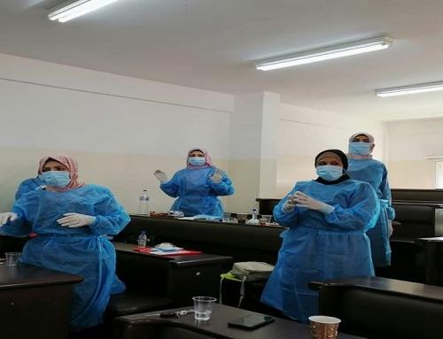 التنمية البشرية تفتتح الدورة الرابعة في مكافحة العدوى بمحافظة الجنوب