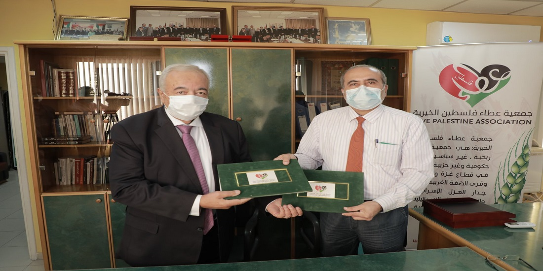 Funded by the Chinese government, the Give Palestine Association signed an agreement to implement a solar energy project in Al-Dora children hospital east Gaza city.
