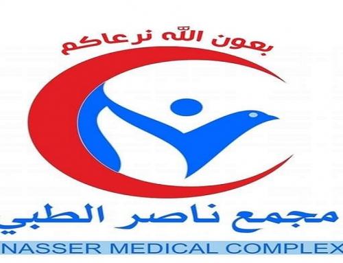 مجمع ناصر الطبي ينقذ حياة ثلاثينى بعد توقف قلبه ل 15 دقيقة