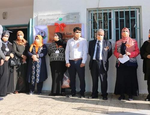 دائرة صحة وتنمية المرأة تُطلق فعاليات حملة ال (16) يوم لمناهضة العنف ضد المرأة