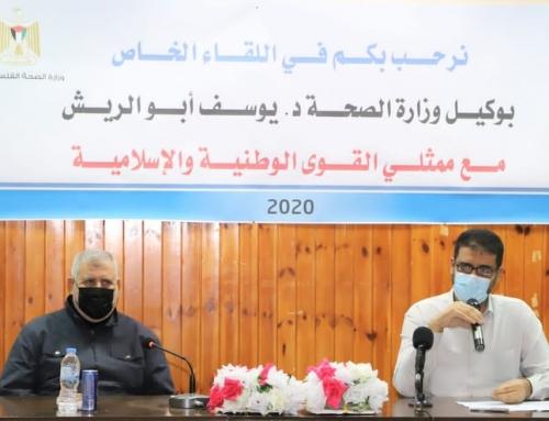 د. أبو الريش : نحن أمام أزمة خطيرة لا يمكن تجاوزها دون مسئولية تشاركية مجتمعية