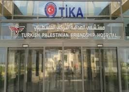 لتكون داعما للأوروبي..  تعزيز مستشفى الصداقة التركي بخدمات تخصصية لعلاج حالات كوفيد
