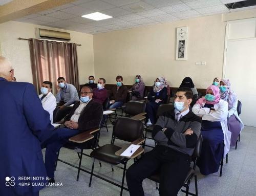 """مستشفى العيون : افتتاح دورة تدريبية بعنوان """" المهارات الادارية الاساسية"""