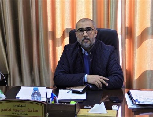 كيف أسهم قطاعي الحوكمة والمعلوماتية بوزارة الصحة في حصر انتشار فيروس كوفيد 19 في قطاع غزة؟
