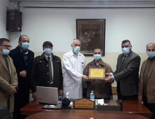 وزارة الصحة تكرم قسم العلاقات العامة بالمستشفى الاندونيسي