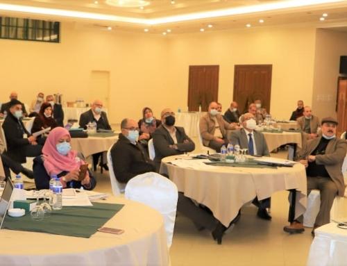 الصحة : ورشة عمل لمناقشة تقاطعات الخطة الصحية الاستراتيجية وبرامج منظمة الصحة العالمية
