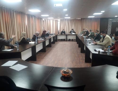 ادارة التمريض تعقد إجتماعا موسعا لمشرفي تمريض المناطق ومشرفي تمريض الدوائر