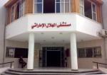 الهلال الإماراتي يستقبل  850 مولودا خلال الربع الثالث من العام 2017