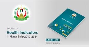 Health Indicators in Gaza Strip 2010-2014