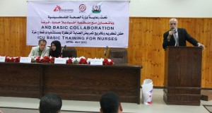 وزارة الصحة تنظم حفل تكريم وتخريج تمريض العناية المركزة بمستشفيات قطاع غزة