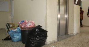 الصحة: توقف العمل في دائرة تنظيم الأسرة جرّاء أزمة النظافة