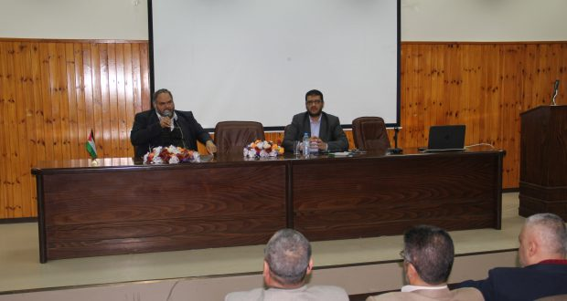 د. أبو الريش يلتقي بأركان وزارة الصحة ويطلعهم على الواقع الصحي فيها