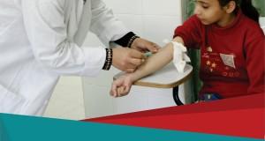 التقرير السنوي للرعاية الأولية 2016 – مركز المعلومات الصحية