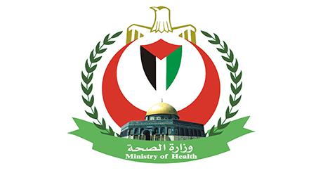 بالتعاون مع ديوان الموظفين العام تعلن وزارة الصحة عن بدء المرحلة الثانية للمقابلات لوظائف وزارة الصحة