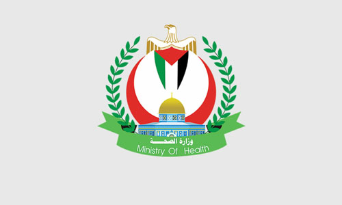 نشرة quareterly  epidemiogical report-  gaza  epidemiogical   bulletin