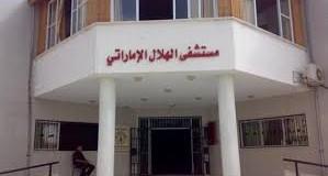 الهلال الإماراتي: ممنوع دخول شركات تسويق الحليب الصناعي