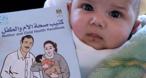 صحة الأمومة تسطر قصة نجاح في حفاظها على صحة الأمهات